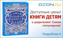 Книги для детей и родителей!