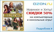 Парфюмерия на OZON.ru
