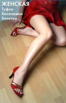 Обувь италии на рязанском