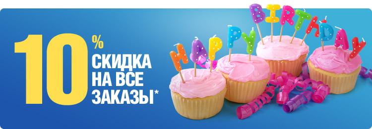 Команда OZON.ru