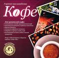 горячее наслаждение. кофе