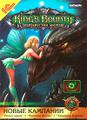 Кликните чтобы увидеть подробную информацию и получить возможность добавить в корзину King's Bounty: Перекрестки миров (DVD-BOX)