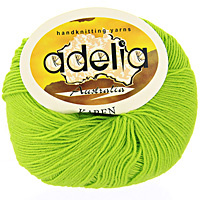 "Пряжа для вязания Adelia ""Karen"", цвет №16, 10 шт х 50 г"