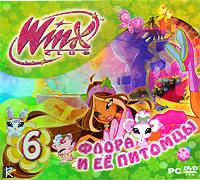 Игра Винкс Клуб 6 Флора и ее питомцы заказать