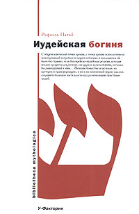 http://mmedia.ozon.ru/multimedia/books_covers/1000216156.jpg