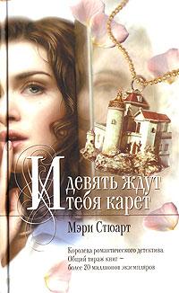 http://mmedia.ozon.ru/multimedia/books_covers/1000450712.jpg
