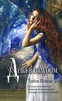 http://mmedia.ozon.ru/multimedia/books_covers/1000732885.jpg