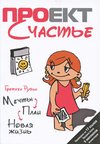 http://mmedia.ozon.ru/multimedia/books_covers/1001562521.jpg