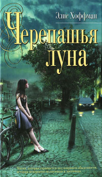 http://mmedia.ozon.ru/multimedia/books_covers/1001960755.jpg