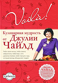 http://mmedia.ozon.ru/multimedia/books_covers/1001981311.jpg