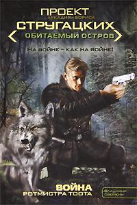 http://mmedia.ozon.ru/multimedia/books_covers/1002248137.jpg