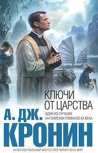 http://mmedia.ozon.ru/multimedia/books_covers/1002540047.jpg