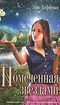http://mmedia.ozon.ru/multimedia/books_covers/1002540081.jpg
