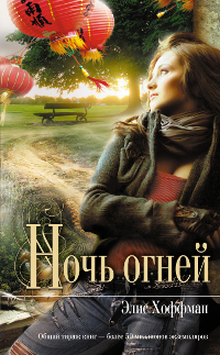 http://mmedia.ozon.ru/multimedia/books_covers/1002703679.jpg