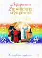 ��������� �������� � ����� (��������� � ����������� �������� ���� ����) » Jigyarov.NET - ��������� ���������� ������