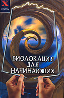 http://mmedia.ozon.ru/multimedia/books_covers/c200/1000456289.jpg