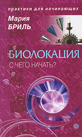 http://mmedia.ozon.ru/multimedia/books_covers/c200/1001341303.jpg
