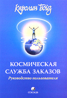 http://mmedia.ozon.ru/multimedia/books_covers/c200/1001780948.jpg