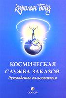 http://mmedia.ozon.ru/multimedia/books_covers/c200/1001780948.jpg