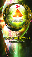 http://mmedia.ozon.ru/multimedia/books_covers/c200/1001792167.jpg