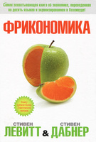 http://mmedia.ozon.ru/multimedia/books_covers/c200/1002123344.jpg