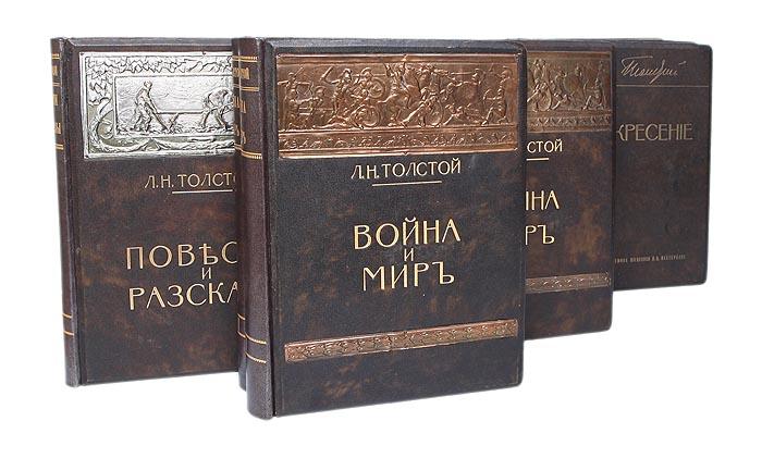 Итоги отечественной войны 1812 года наполеон, признанный гений военного искусства, вторгся в россию с силами