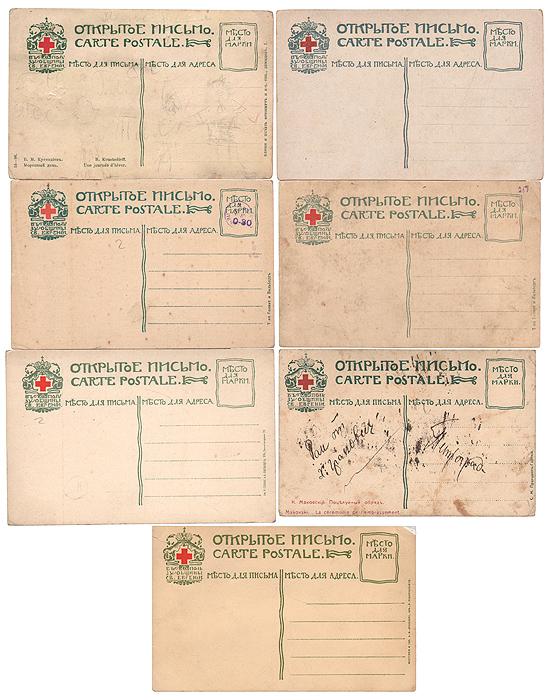 Видовые открытки издание общины свевгении спб община свевгении открытки 61