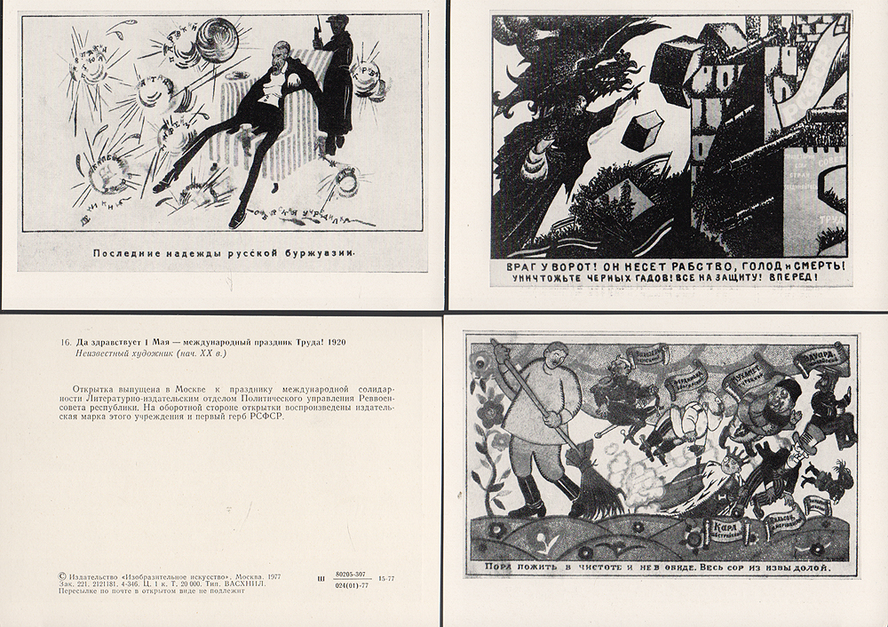 Анна чернышева открытки 84