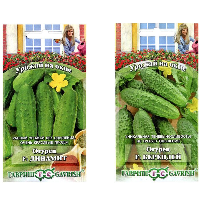 "Набор семян ""овощи для балкона и окна"", 11 шт - интернет-гип."