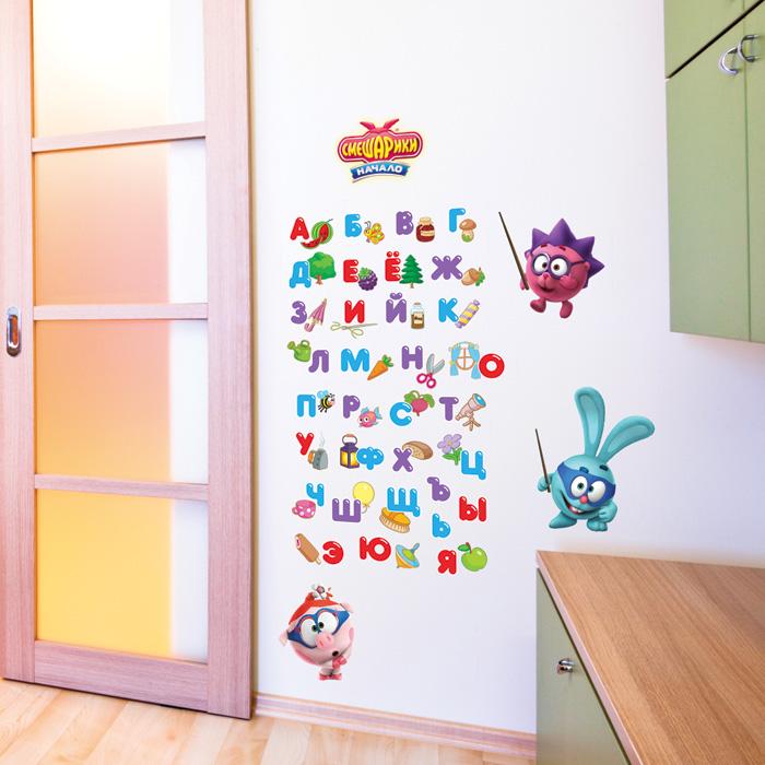 Стикеры в детский сад своими руками 2