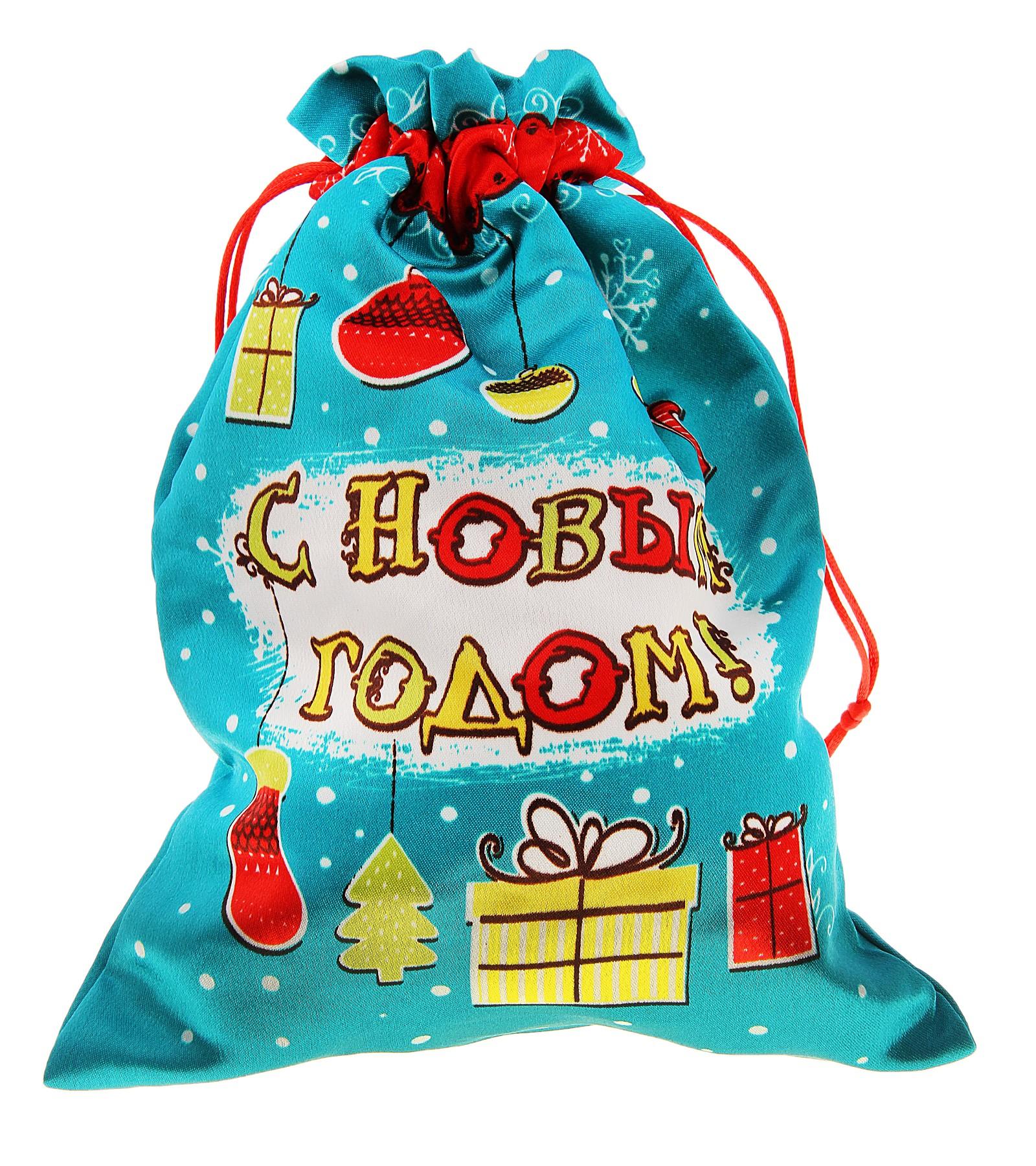 Открытки новогодние с мешком