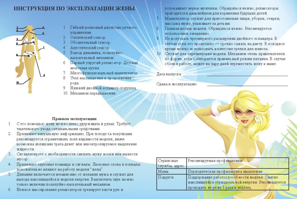 инструкция по эксплуатации увнк-10б