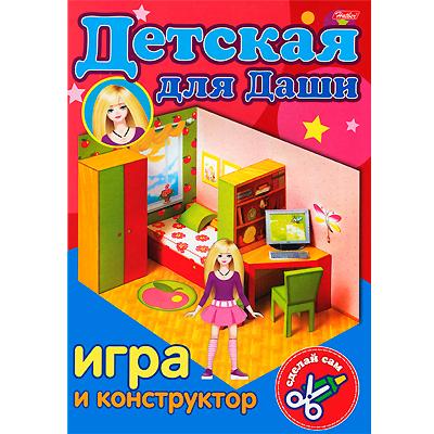 Стамгазиев Коп игры распечатай и склей данном сайте