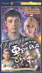 / ��������, ������ ����� (2004)