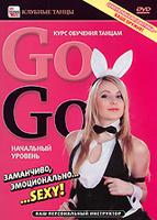 Курс обучения танцам Go-Go для начинающих девушек