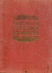 http://mmedia.ozon.ru/multimedia/books_covers/1000165305.jpg