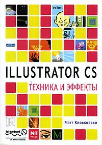 [http://mmedia.ozon.ru/multimedia/books_covers/1000249051.jpg]