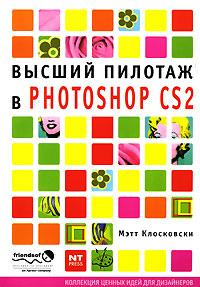 [http://mmedia.ozon.ru/multimedia/books_covers/1000423542.jpg]