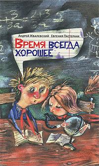 http://mmedia.ozon.ru/multimedia/books_covers/1002818788.jpg