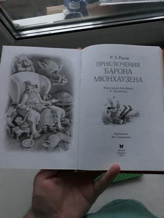 seks-priklyucheniya-barona-mega-tolstushki-foto